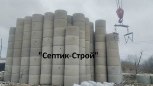 Септик из бетонных колец в Селятине