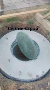 Канализационный септик в Талдомском районе