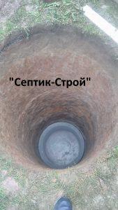 Септик из колец в Хотькове